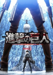 Attack on Titan 3. évad
