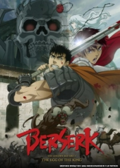 Berserk: The Golden Age Arc II - The Capture of Doldrey