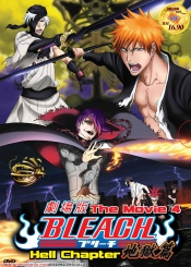 Bleach Movie 4 - Hell Chapter