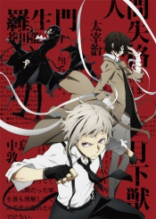 Bungou Stray Dogs 1. évad