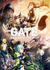 Gate: Thus the JSDF Fought There 1. évad