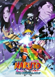 Naruto Movie 1 - It's the Snow Princess' Ninja Art Book