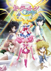 Sailor Moon Crystal 1. évad
