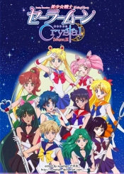 Sailor Moon Crystal 3. évad