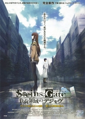 Steins;Gate Movie: Burdened Domain of Deja vu