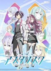 The Asterisk War: The Academy City on the Water 2. Évad