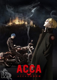 ACCA: 13-Territory Inspection Dept. online