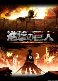 Attack on Titan 1. évad