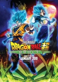 Dragon Ball Super - Broly online