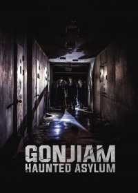 Gonjiam: Haunted Asylum online