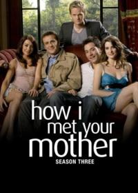 How I Met Your Mother Streamcloud