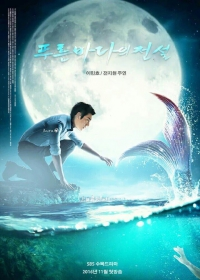 The Legend of the Blue Sea online