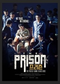 The Prison online